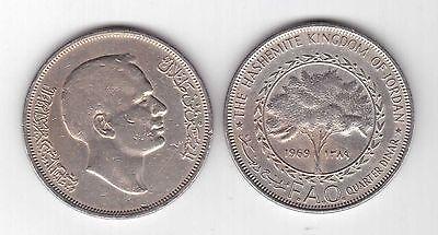 issue King Hussein Unc BU JORDAN 1//4 Dinar 1969 AH1389 F.A.O