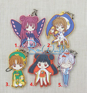 T242-Anime-Card-captor-sakura-rubber-Keychain-Key-Ring-Rare