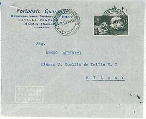 FLOWERS - POSTAL HISTORY SOMALIA AFIS : AIRMAIL COVER to ITALY 1958
