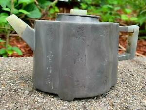 GREAT-CHINESE-CARVED-PEWTER-WITH-ZISHA-INLAID-JADE-ANTIQUE-TEAPOT-HANDLE-MARKED