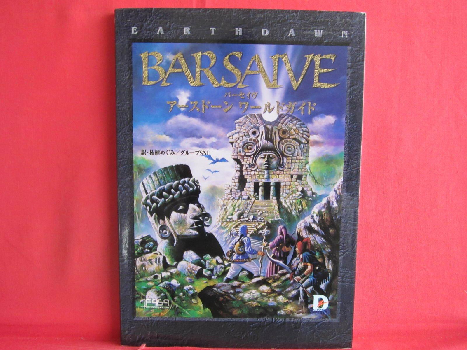 Barsaive-earthdawn mundial guía (D selección) libro juego granada de cohete propulsado