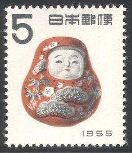 GIAPPONE-1954-NUOVO-ANNO-1955-Saluti-Bambola-giocattolo-Tumbler-Ceramica-ARTE-1v-n31186
