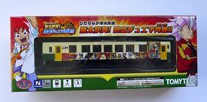 Tomytec-N-Scale-265818-Hitachinaka-Seaside-Railway-Duel-Masters-Train-Card-Game