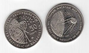 KAZAKHSTAN-50-TENGE-UNC-COIN-2007-YEAR-KM-80-SPACE-FIRST-SATELLITE