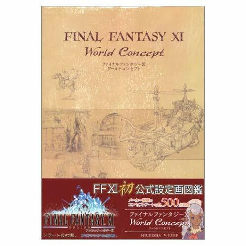 FINAL FANTASY 11 PS2 Windows version of World Concept Analytics Book No DVD