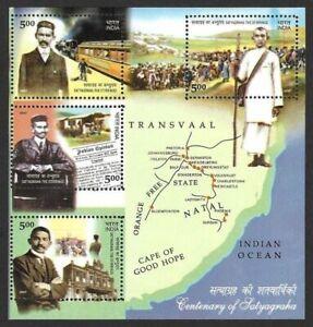 INDIA-2007-Mahatma-Gandhi-Satyagraha-South-Africa-Map-Train-Minisheet-MNH