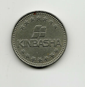World-Tokens-Japan-Kinbasha-Hitachi-City-Token