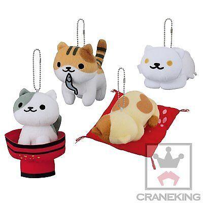 Nekoatsume big Plush Doll Stuffed toy vol.16 all 4 set BANPRESTO from JAPAN