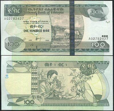 2012 P 52 UNC ETHIOPIA 100 BIRR 2004
