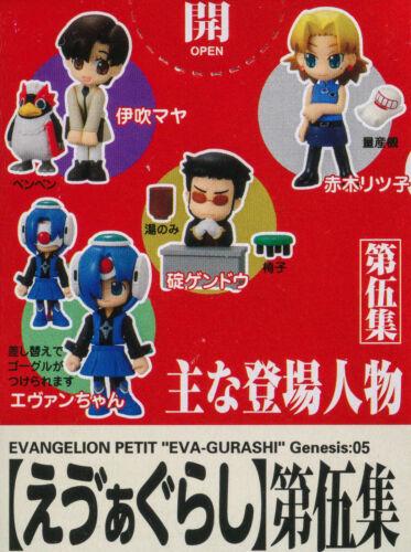 9 FIGURES COMPLETE 9 x Petit Eva Gurashi EVANGELION@SCHOOL Series 5