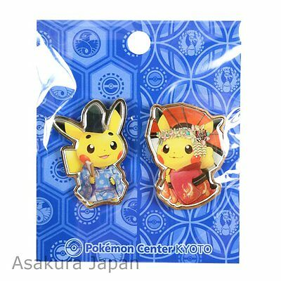 Pokemon Center Kyoto Okuge-sama Maiko-han Pikachu Pin Badge set Pins Geisya