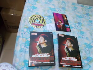 a941981-903-Music-Is-Live-DVD-Leo-Ku-EMI-2004
