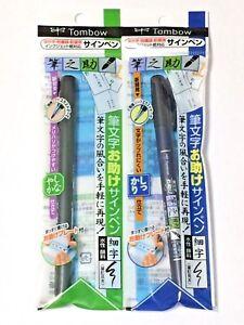 Tombow Fude Brush Pen, Fudenosuke, Soft Tip (GCD-112)  Hard Tip (GCD-111)