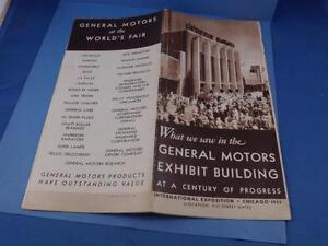 A-CENTURY-OF-PROGRESS-CHICAGO-WORLD-FAIR-1933-GENERAL-MOTORS-BUILDING-BROCHURE