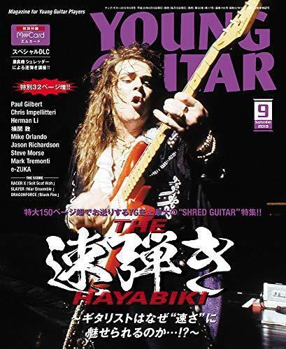 Young Guitar 2018 September Rock Music Magazine Paul Gilbert Chris  Impellitteri