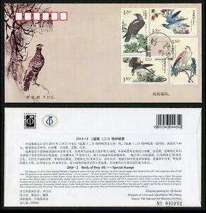 CHINA 2014-2 Birds of Prey (II) CC/FDC