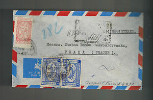 1951 Jeddah Saudi Arabia Airmail cover to State Bank Czechoslovakia