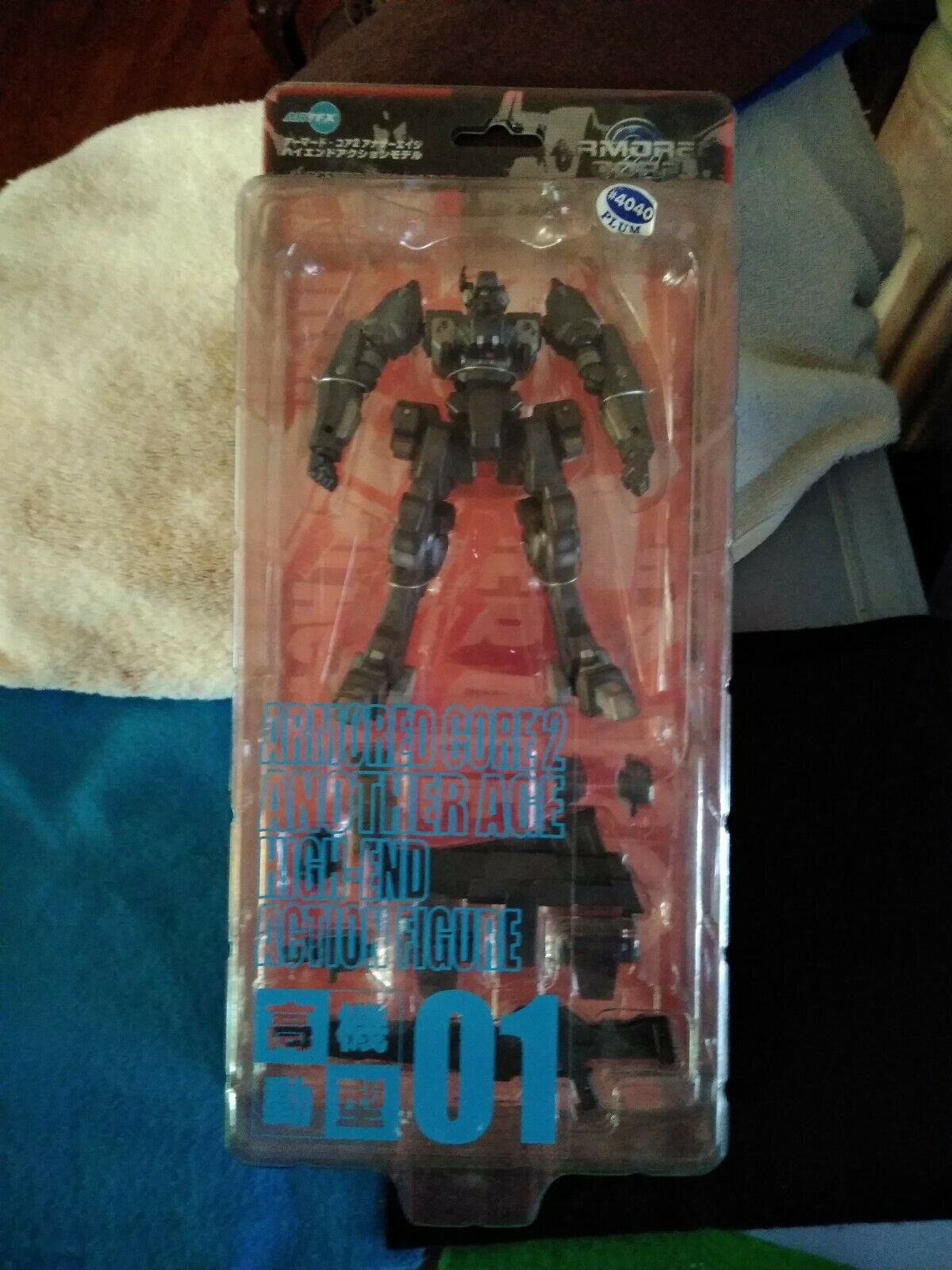 Armored Core 2 Another Age High-End Action Figure 01  Robot Mecha