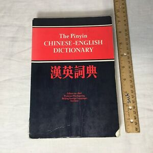 Details about The Pinyin Chinese-English Dictionary Paperback Beijing  Foreign Language Institu