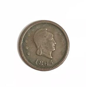 1864-Cincinnati-Ohio-Civil-War-Token-Coin-B-J-Ricking-Grocer-49-Plum-St-Antique