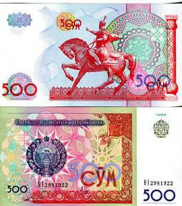 500-Uzbekistan-pounds-Sum-Banknote-1999-UNC