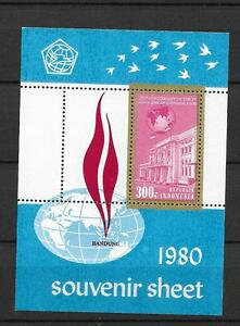 1980-MNH-Indonesia-Michel-block-34