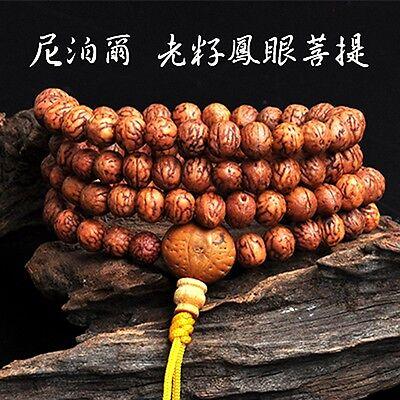 8mm Tibetan Buddhism 108 Old small Phoenix eyes Bodhi seeds Mala Necklace
