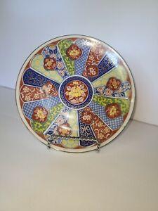 Imari Ware Japan Plate Vintage Decorative Porcelain Gold Trim as pictured 2