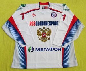 100% authentic 3dbb8 e3567 Details about EVGENI MALKIN Authentic Team Russia TOP QUALITY XXL Jersey #71
