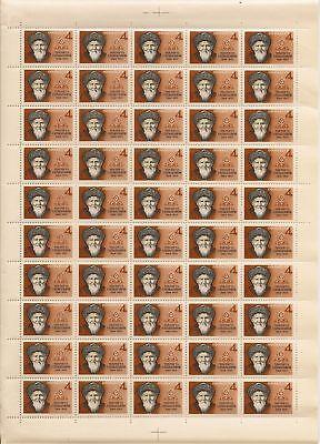 2982 ** Writer Durch Wissenschaftlichen Prozess Begeistert Sowjetunion Ussr 1964 Bogen Sheet Minr Briefmarken