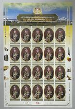 Malaysia 2017 Installation of Agong Imperf Stamp Sheet MINT MNH