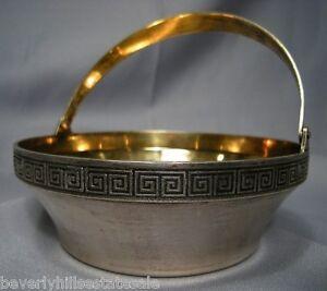 Russia Antique Russian Silver Gilt 916 Basket