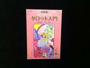 Spiritual-Tarot-card-manual-tarot-22-card-Aya-Takano