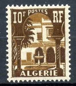 Timbre Algerie Neuf N° 313a ** Cour Mauresque Du Musee De Bardo Moderate Cost Architecture Africa