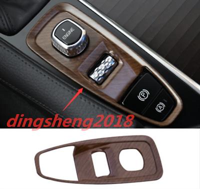 ABS Chrome Interior Electronics Handbrake Button Cover For Volvo S90 2017-2020
