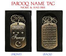 """FAROOQ"" Mens Arabic Name Necklace Tag - Birthday Wedding Ayatul Kursi Eid Gifts"