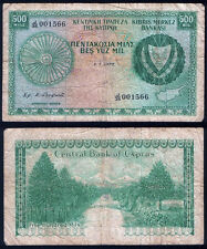Cyprus P 42 b - 500 Mils 1975 - Fine