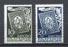 33389) BULGARIA 1940 MNH** 100 ann. 1st stamp  2v