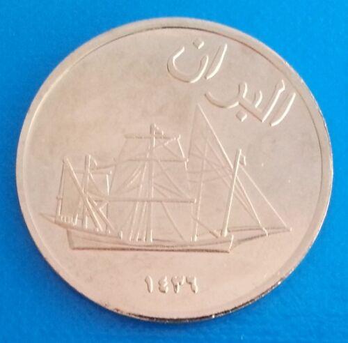 Alboran Island 100 Pesetas 2015 UNC Sail Boat Ship Spain unusual RARE coinage