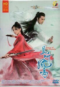 Chinese Drama HD DVD Dance Of The Phoenix 且听凤鸣 (2020) English Subtitle