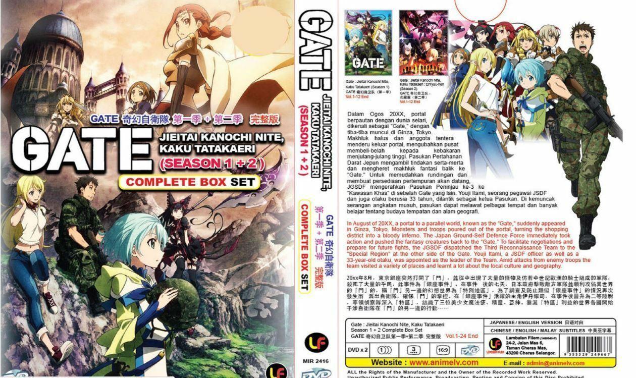 Dvd Anime Gate Jieitai Kanochi Nite Kaku Tatakaeri Enryuu Hen Season 2 For Sale Online Ebay