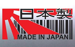 MADE-IN-JAPAN-Rising-Sun-Barcode-import-drift-turbo-Vinyl-cut-Car-Sticker-Black