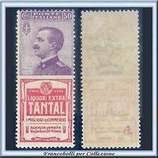 1924 Italia Regno Pubblicitari Tantal c. 50 violetto rosso n 18 Nuovo *
