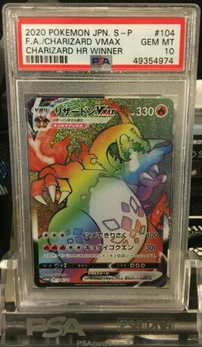 2020 Pokémon Charizard HR Winner PSA 10 Charizard VMAX 104/S-P GEM MT Trophy
