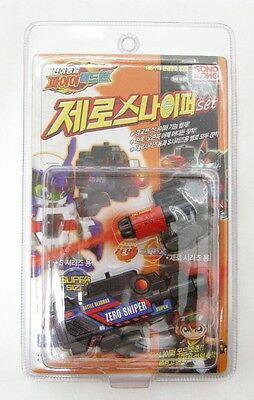 TAKARA BATTLE B-DAMAN(BEADMAN) ZERO 2 : ZERO SNIPER SET (Korea Ver.)