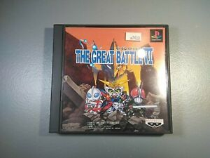 1997 The Great Battle 6 w/ Manual PlayStation 1 Japan Import #SLPS-00719