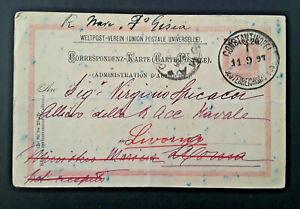 1897-Constantinople-Osterreich-Austria-To-Livornia-Postcard