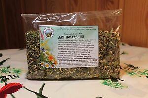 slimming tea чай для похудения