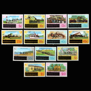 St Kitts, Sc #25-37, MNH, 1980, First Stamps for St Kitts, Ovp't, RTI-A