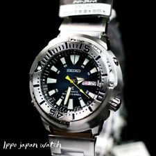 2020 Seiko Prospex SBDY055 Baby Tuna Automatic Limited Men's Watch Japan